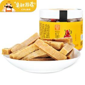【果叔系列】红枣山楂条200g罐装
