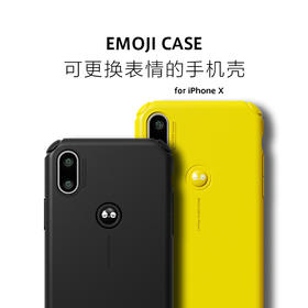 EMOJI CASE 创意个性新款 iPhone X 可更换表情手机壳 全包边防摔磨砂 情侣手机壳
