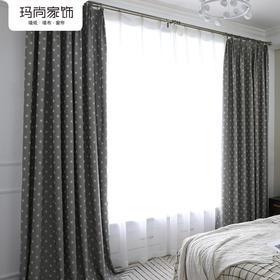玛尚家饰成品窗帘 现代简约客厅卧室遮光帘落地帘布/繁星-灰