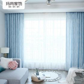 玛尚家饰成品窗帘 现代简约客厅卧室遮光帘落地帘布/柏叶-蓝