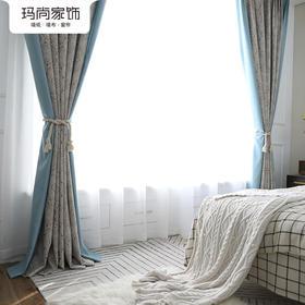 玛尚家饰成品窗帘 现代简约客厅卧室遮光帘落地帘布/伊萨