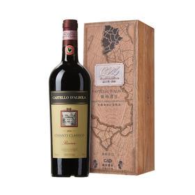 意大利傲柏酒庄珍藏康帝红葡萄酒木盒装750ml
