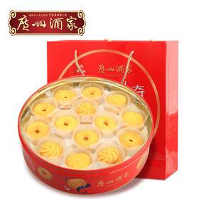 广州酒家 红罐曲奇 曲奇饼干500g红罐礼盒装休闲零食小吃送礼