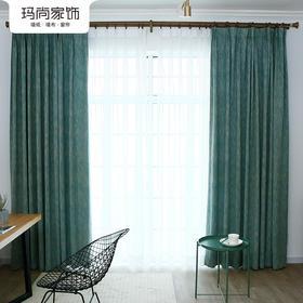 玛尚家饰成品窗帘 现代简约客厅卧室遮光帘落地帘布/复格-绿