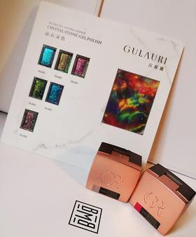 2018年新款 古来丽晶石灵6色套装  极光魅影炫彩亮片魔法城堡罐装甲油胶