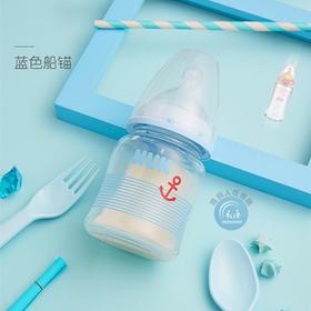 【NUK宽口防胀气奶瓶】德国NUK宽口径奶瓶 防胀气更专业 有硅胶手柄可选