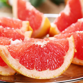 南非 • 进口西柚  清热降火 美白抗氧化  高维他命C 水嫩多汁 酸甜口感 冷链空运直达