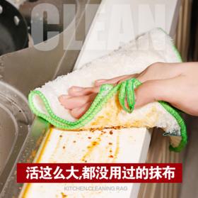 【拍2发3 】洗碗革命,一抹油污全不见!一款不用洗洁精的神奇洗碗巾,1分钟洗200个盘子毫不费力.
