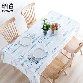 满199-100  纳谷 | Spring 小鱼清新防水桌布