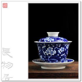 长物居 景德镇手绘青花冰梅纹陶瓷三才盖碗盖杯 江西瓷业公司款