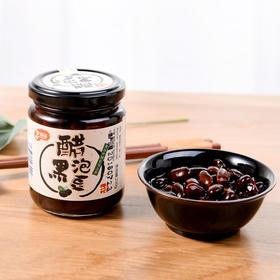 醋泡黑豆|传统食补妙方,补肾乌发强身