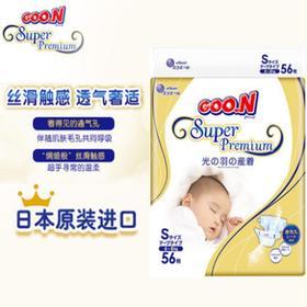 日本进口大王婴幼儿用环贴式纸尿裤 光羽系列S56片