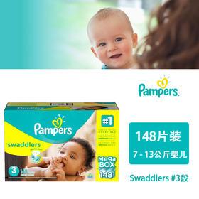 Pampers 帮宝适Swaddlers纸尿裤 3段148片装