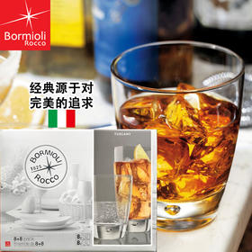 BORMIOLI ROCCO 意大利波米欧利罗克玻璃水杯16件套(敞口)