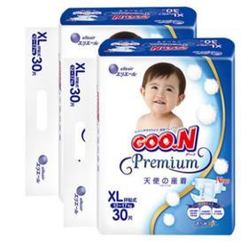 Goo.n大王天使婴儿纸尿裤柔软环贴尿不湿轻薄透气XL30片