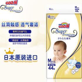 日本进口大王婴幼儿用环贴式纸尿裤 光羽系列M44片