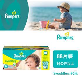 Pampers 帮宝适Swaddlers纸尿裤 6段88片装