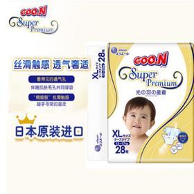 日本进口大王婴幼儿用环贴式纸尿裤 光羽系列XL28片