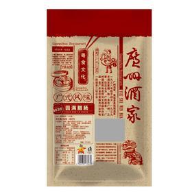 广州酒家 2袋装圆满腊肠二八比例广式腊肠手信送礼
