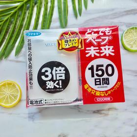 半岛优品   日本原装 未来VAPE婴儿童电子驱蚊器150日