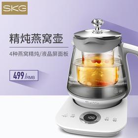 【新品】SKG8092专业燕窝壶 | 新增四种精炖燕窝模式,防糊底,超静音