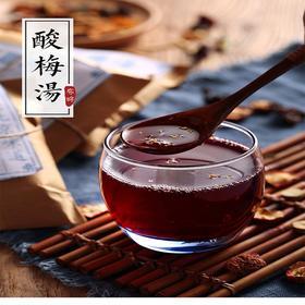 【5包装】布咚老北京酸梅汤原料包自制纯乌梅汁粉夏日饮品