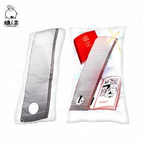 腾讯动漫官方 妖怪名单 刀片抱枕 毛绒两款50*20cm50*31cm