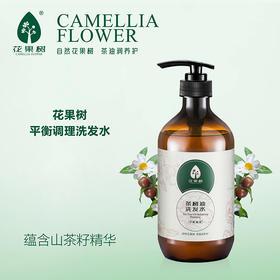 花果树 平衡调理茶树油洗发水