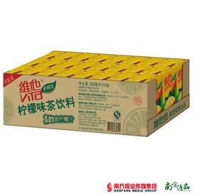 【夏天灵魂饮料】维他柠檬茶 250ml*24(珠三角地区包邮)