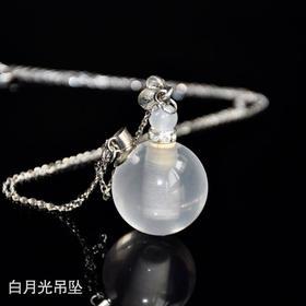月光宝石水晶 精油香氛瓶 不含项链手串