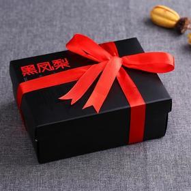 """七夕表白神器 """"黑凤梨""""台湾纯手工制作点心 凤梨酥 10枚装 送2颗牛轧糖"""