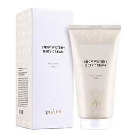 韩国Puljim/宝玑米提亮素颜身体乳150ml  FX