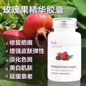 Unichi玫瑰果精华胶囊(美白丸)60粒