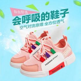 【寒冰紫雨】   男童运动鞋子秋季新款 透气中大童网面鞋韩版男童鞋子女童鞋  AAA5760