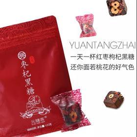 精选 | 出口日本优质黑糖 红糖 原材料出口日本 三十年的纯甘蔗黑糖