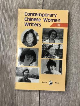 Contemporary Chinese Women Writers