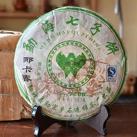 2007年勐宋那卡干仓普洱老生茶