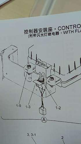 (应急开关1-2)SK130/140/200/210/250/260