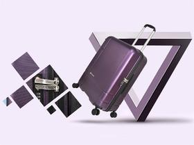 【今日特价】外交官Diplomat时尚行李箱万向轮旅行拉杆箱-DS-1276 紫色 26英寸