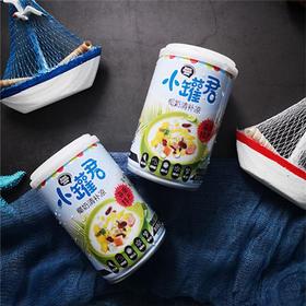 【夏日清凉饮品】海南椰奶清补凉  香浓椰汁+丰富的果肉  无添加剂的健康食品