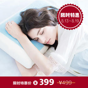 【TOTONUT】护颈凝胶枕 | 世界冠军专业之选 | 万元级奢华睡眠体验触手可及