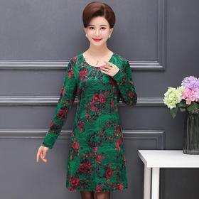 MQ1044-6时尚气质减龄连衣裙