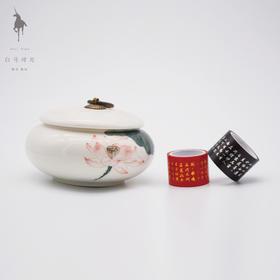 《手抄诗经》烫金和纸胶带装饰手帐包装礼物创意DIY