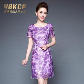 TZF-J6060Y新款大码网纱刺绣名媛连衣裙