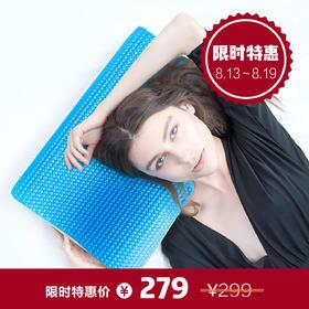 【TOTONUT】全覆盖凝胶颈椎枕 | 缓解失眠燥热 | 颈肩全贴合 | 头部温度降低2度 | 舒适度夏
