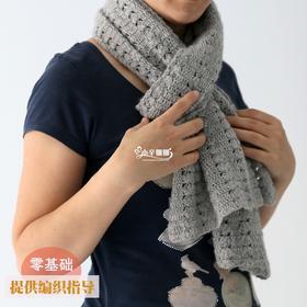 水草花围巾编织视频材料包小辛娜娜钩织围巾教程编织羊绒毛线围巾