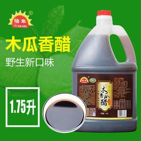 陕南特产怡年木瓜香醋凉拌饺子蟹醋 纯木瓜酿造1.75L