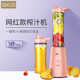 SKG2098榨汁机 | 大功率纯铜电机 tritan材质杯 三色任选 配双杯