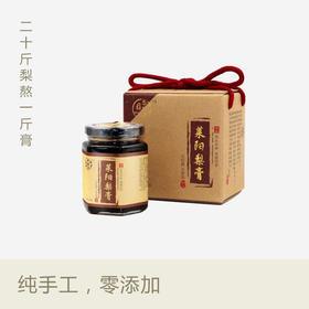 地标产品丨莱阳梨膏256g/瓶 呼啦优选