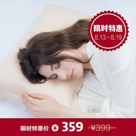 【TOTONUT】医疗级护肤防过敏枕(送枕套礼盒版)|防螨抗菌 淡化睡眠纹